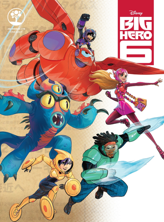 BH6, HOSF-Our Heroes!.png