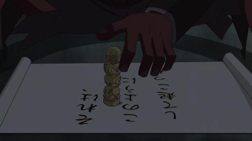 Mitsuyasu Sakai-The First Piece Is Set!