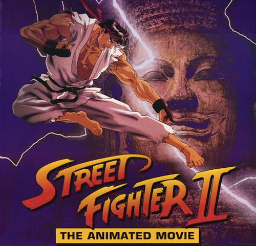 StreetFighter II-The Animated Movie!
